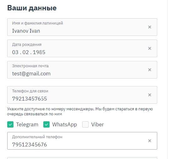 задать вопрос по аренде авто в Крыму