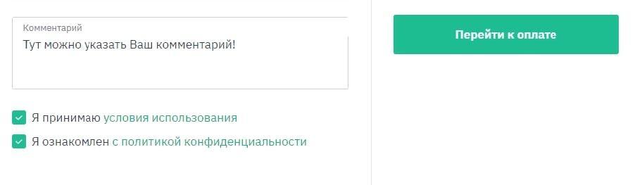 аренда авто Крым ответы на вопросы