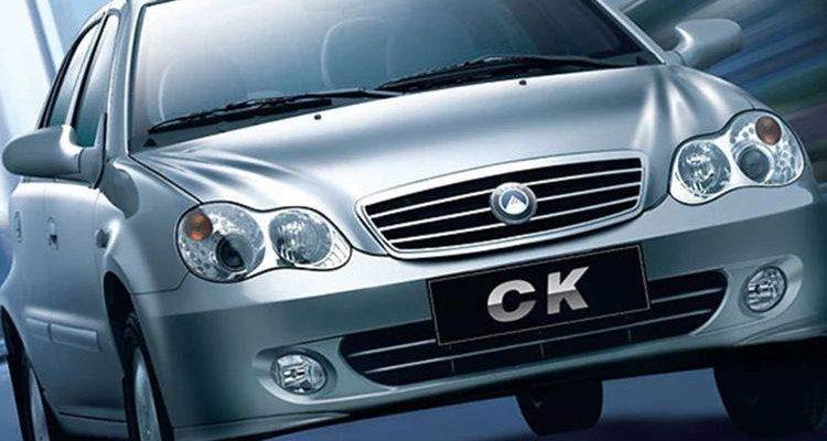 Аренда автомобиля Geely CK2 в Крыму